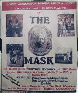 Filmplakat von The Mask (1979). Die Hauptfigur Obi, gespielt von Eddie Ugbomah, versucht ins British Museum einzubrechen, um eine Maske aus dem Benin nach Nigeria zurückzubringen.