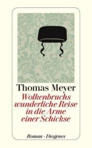 <em>Wolkenbruchs wunderliche Reise in die Arme einer Schickse</em>(Meyer 2012). Der Roman wurde von Michael Steiner 2018 verfilmt.
